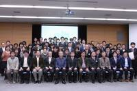 First Generation of Fukushima Reconstruction Leaders Trained
