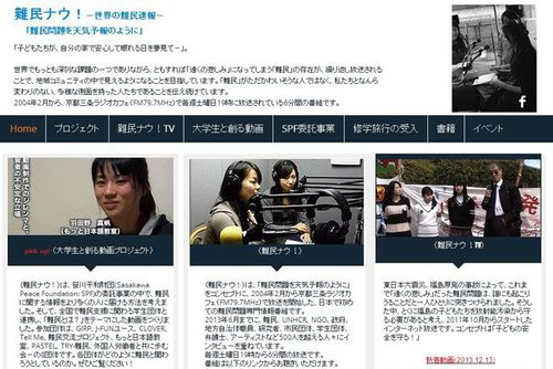 Photo:  Nanmin Now! website.