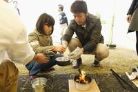 Tokyo Gas Teaches Children Power and Benefits of Fire