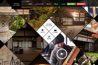 'Share Village' Project in Japan Aims for a Million 'Villagers' to Preserve Traditional 'Kominka' Folk Houses and Culture