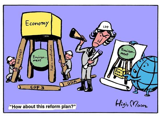 JFS/How about this reform plan?